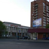 Возле бывшего Речного вокзала., Усть-Каменогорск