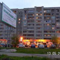 май 2009г., Усть-Каменогорск