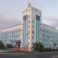 Офис Казахтелекома, Атырау(Гурьев)