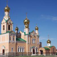 Церковь, Атырау(Гурьев)