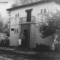 Первый Профилакторий ГНПЗ, Атырау(Гурьев)