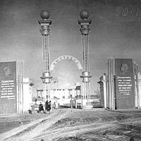 Стадион Жилгородка 1955 г. Входная Арка, Атырау(Гурьев)