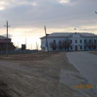 Akimat of Dossor city, Доссор