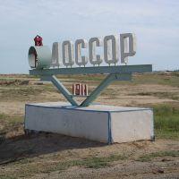 Dossor, Kazachstan, Доссор