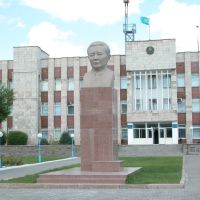Акимат, Искининский