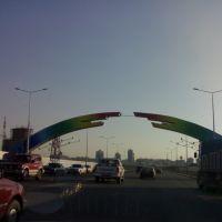 Астана 2007, Байкадам