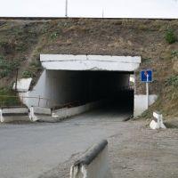 проезд под ж.д., Бурное