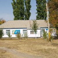 дом пионеров когда-то..., Бурное