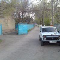ул.Алатау, Бурное