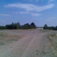 Перекрёсток дорог, Георгиевка