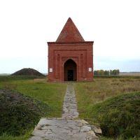 Kesene mausoleum, Георгиевка