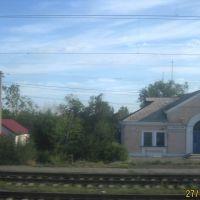 Zaayatskaya railway station, Георгиевка