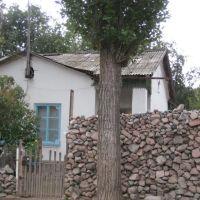 дом Кудриных, Гранитогорск