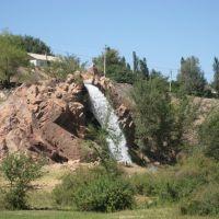 водопад, Гранитогорск