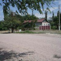 Почта, Гранитогорск