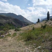 Вид с Новой платины на юг, Гранитогорск