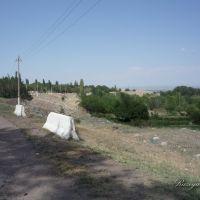 Асфальт, Гранитогорск