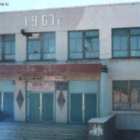 Школа Им.К.И.Сатпаева, Жанатас