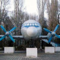 Merke Aircraft, Мерке