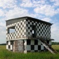 Аэродром Купино, Михайловка