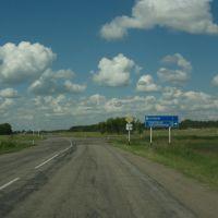 До Купино 1 км, Михайловка