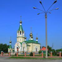 Храм Святого Луки., Михайловка
