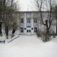 Первый (старый) корпус школы Гоголя, Ойтал