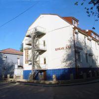 Отель Виктория на рассвете, Ойтал