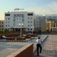 АТФ Банк на центральной площади, Ойтал
