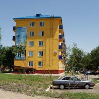 Gvardeisky 2008, Отар