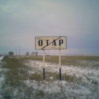 ст. Отар, Джамбульской области, прямая 21 км, Отар