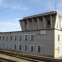 Станция Отар, Отар