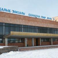 Railway terminal, Фурмановка
