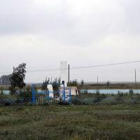 Восточно-Казахстанская область, Акжал