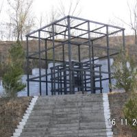 "Мемориал ""КАСIРЕТ"", Актас"