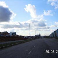 ул.Аргынбекова, Актас