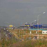 МЕТРО, Актас