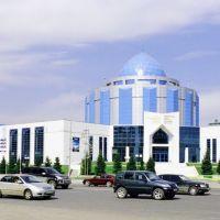 Президентский центр культуры.Астана, Атасу