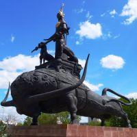 Девушка на быке, Атасу