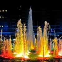 Поющие фонтаны, Атасу