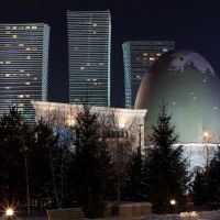 Astana, Kazakhstan., Атасу