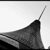 Astana -  Khan Shatyrj, Атасу