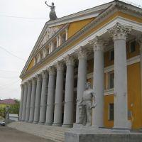 дворец металлургов, Балхаш