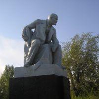 Lenin, Балхаш
