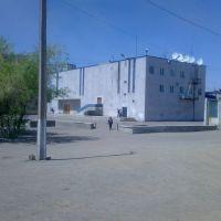 Кинотеатр Центр Синема, Балхаш