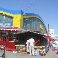 Market Hall, Балхаш