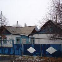 дом Байерле, Джамбул