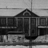 Старый клуб, Никольский