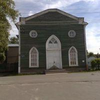 Англиканская церковь, Никольский