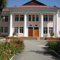 School No 3, Тараз